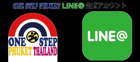 タイ プーケット ダイビング LINE
